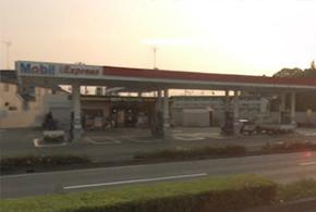 エッソ 狭山ヶ丘21SSスタンダード給油施設株式会社
