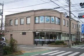 飯能信用金庫 東村山支店