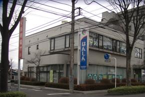 飯能信用金庫 所沢松井支店