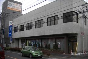 飯能信用金庫 新所沢支店