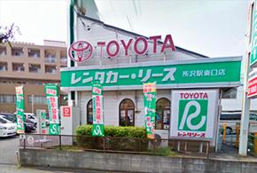 トヨタレンタリース 埼玉所沢駅東口店