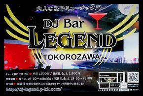 DJ Bar LEGEND