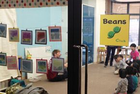 子供英会話教室 Beans Club