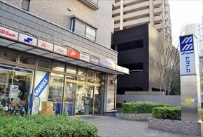 山中運動具店