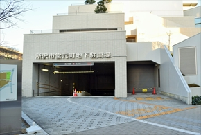 所沢市営元町地下駐車場