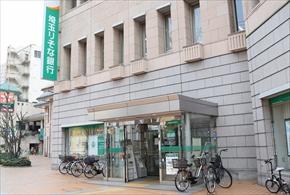 埼玉りそな銀行 所沢支店
