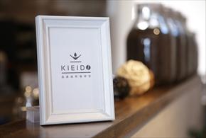 自家焙煎珈琲 beans shop Kieido