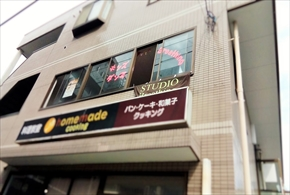 STUDIO・Breathing 所沢スタジオ