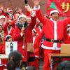 サンタを探せ!2019 開催!!