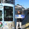 「『52席の至福』×埼玉西武ライオンズ『栗山巧』2019」コラボツアー開催!