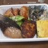 「円らく」のテイクアウトを食べて応援!