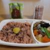 【テイクアウト】老舗のお赤飯がお弁当に〜エリア内なら1個から無料で配達も〜