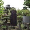 荒幡の富士を世間に広めた人物とは?~その名は「 よさこい節 」 にも登場する名所に由来〜