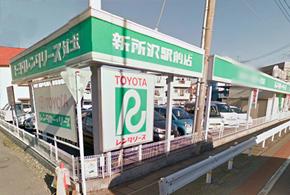 トヨタレンタリース 埼玉新所沢駅前店