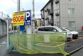 K's PARK狭山ヶ丘第2