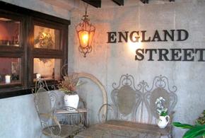 BAKERY ENGLAND STREET