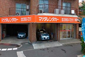 マツダレンタカー 所沢駅東口店