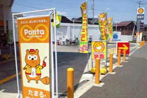 ニコニコレンタカー 所沢花園店