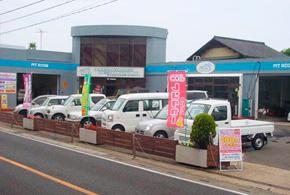 100円レンタカー 所沢西店