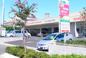ホンダカーズ 狭山中央東所沢サービスセンター