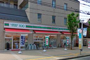 ローソンストア100 所沢元町店