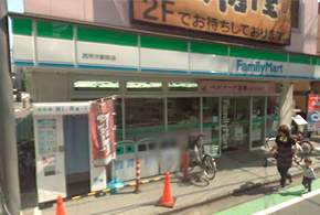 ファミリーマート 西所沢駅前店