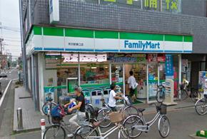 ファミリーマート 所沢駅東口店