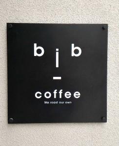bib看板