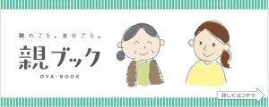 main_photo03