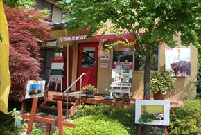 Cafe 北野の森