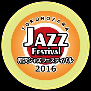 2016_logo_outline_maru