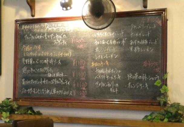 menu2 (2)
