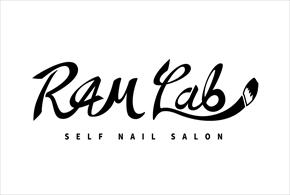 セルフネイルサロン RAM Lab(ラムラボ)