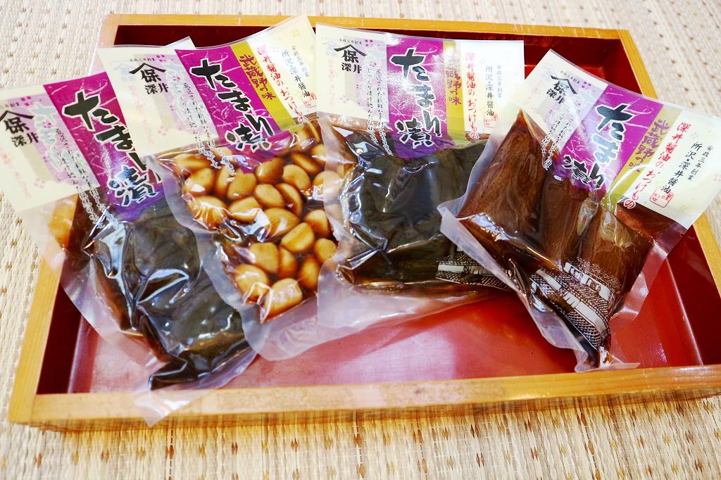 武蔵野の味 たまり漬け「なす」「にんにく」「きゅうり」「大根」(左から順に)