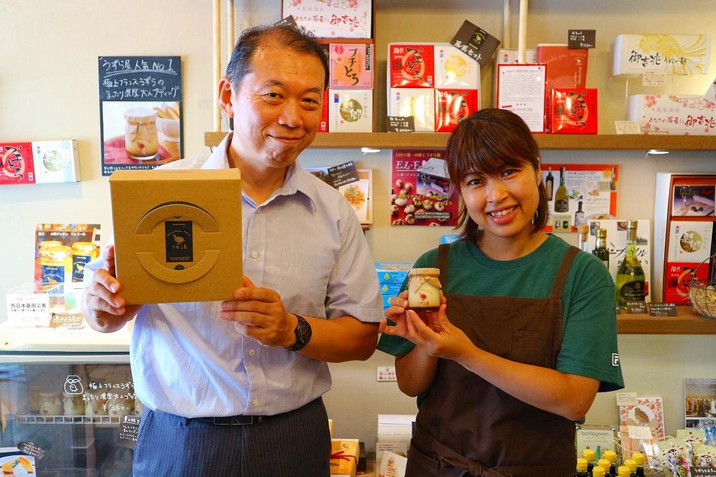 (株)モトキ代表取締役 本木裕一朗さんと 「うずら屋」店長の杉若真美さん(右)