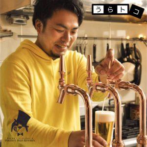 藤沼 正俊 Masatoshi Fujinuma