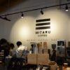 所沢コーヒーストリートに新店が!【MITARU COFFEE ミタルコーヒー】